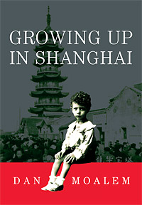 Growing Up In Shanghai